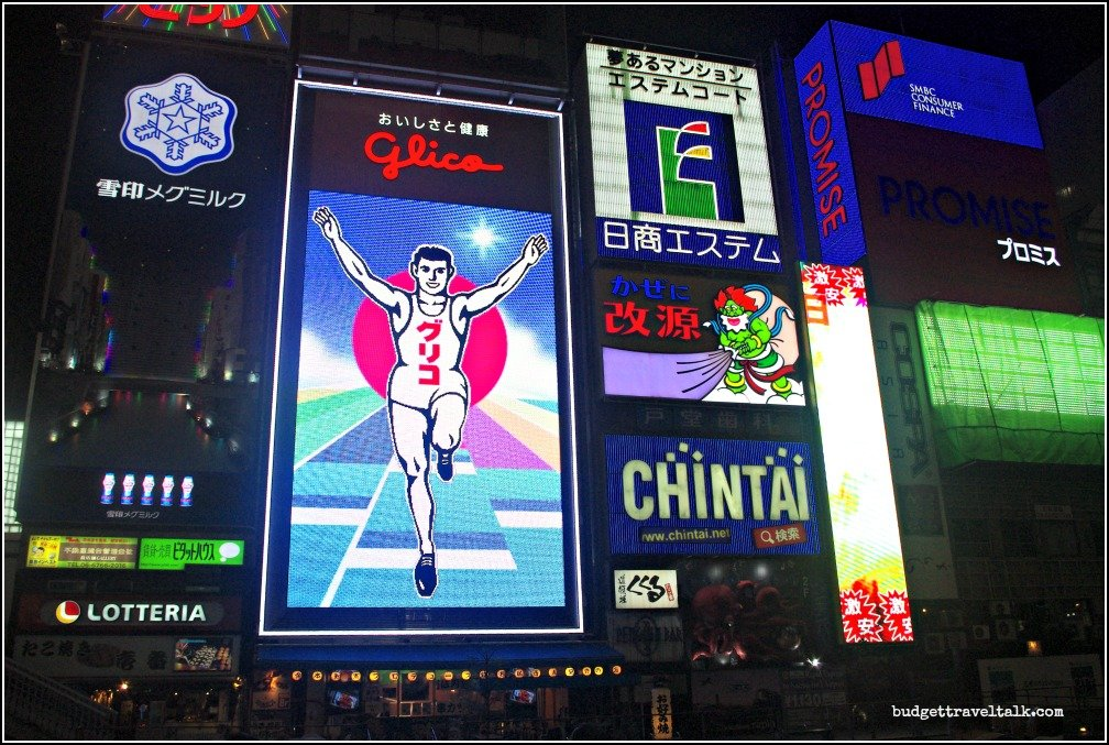 Bright Lights in Osaka Japan