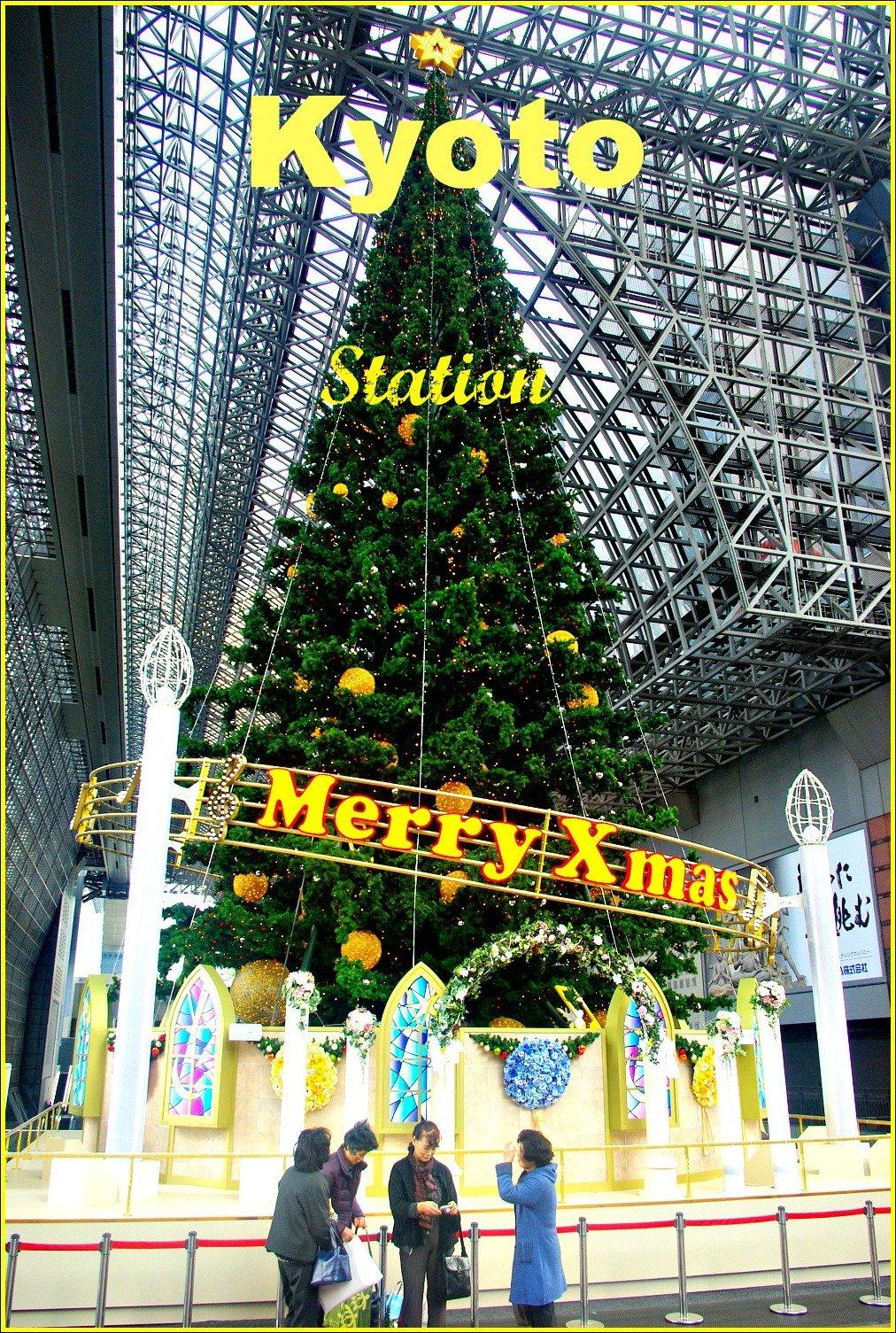 Kyoto Train Station and Christmas