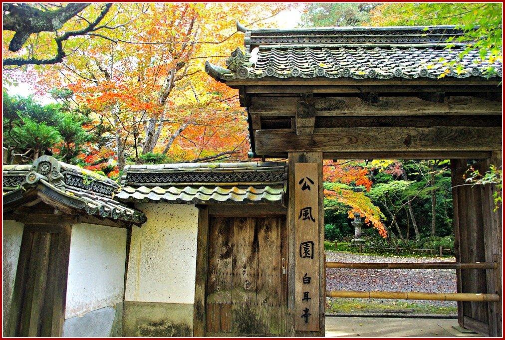 Ishiyama Dera Temple Had Less Crowds That Those In Kyoto