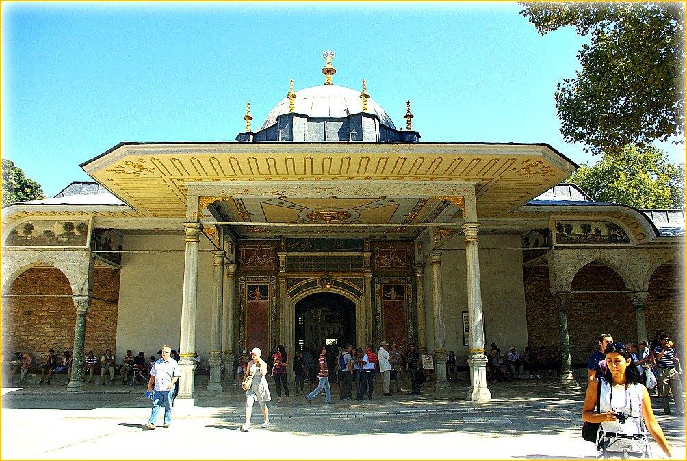 Topkapi Palace Entrance - Istanbul Turkey