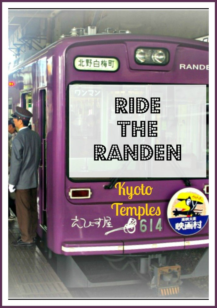 Ride the Randen Kyoto Temples. Read about the historic Randen Tram Line and how to use it to visit three very different Buddhist Temples in Kyoto